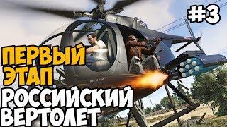 ФИНАЛ ПЕРВОГО ЭТАПА УТЕЧКА ДАННЫХ  GTA Online Doomsday Heist Прохождение На Русском - Часть 3