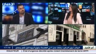 الخبير الإقتصادي عبد الرحمان عية في حوار شيق عن القرض السندي