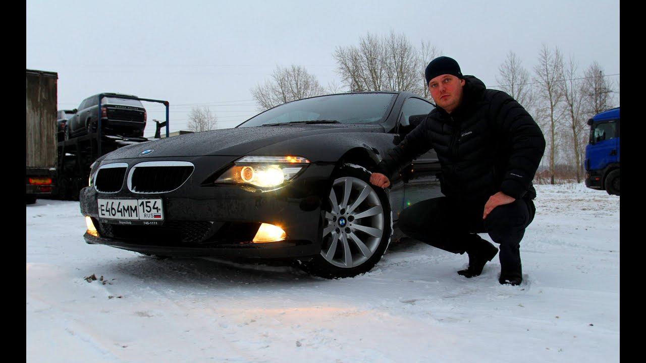 BMW 630 e63 Тест-драйв
