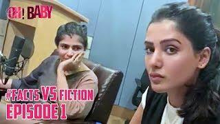 Facts Vs Fiction Episode 1 Oh Baby Samantha Akkineni Chinmayi Nandini Reddy