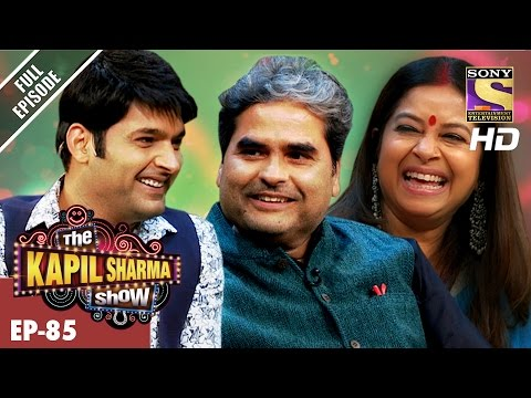 Thumbnail: The Kapil Sharma Show - दी कपिल शर्मा शो-Ep-85-Vishal Bharadwaj&Rekha In Kapil's Show–26th Feb 2017