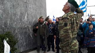 Thestival.gr Έφεδροι Συλλαλητήριο thumbnail