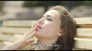 Hasretinle Yandı Gönlüm مترجمة للعربية