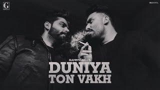 Duniya Ton Wakh : Rammy Gill (Official Song) Latest Punjabi Songs 2019 | GK | Geet MP3
