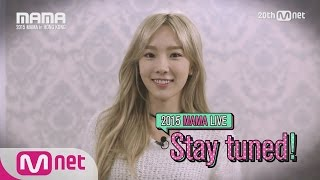 "2015 MAMA ""STAR COUNTDOWN D-1 by TAEYEON  "" 151202 EP.1"