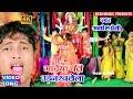 Download सबसे नया फुल डीजे देवी गीत वीडियो 2018 अवधेश प्रेमी यादव का    मईया चढ़ी उड़नखटोला   