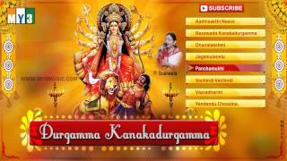 P.Susheela Devotional Songs | MOST POPULAR DURGA DEVI SONGS | JUKEBOX