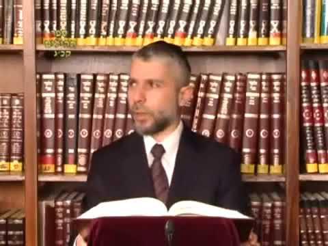 הרב זמיר כהן ספר תהילים פרק קכג