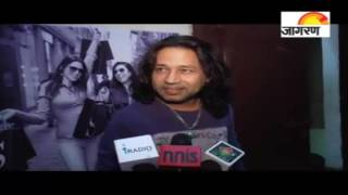 Bollywood Celebs At 'Raman Raghav 2.0' Screening