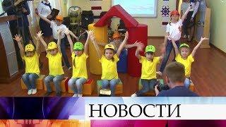 В Астрахани открыли новое здание детского реабилитационного центра.