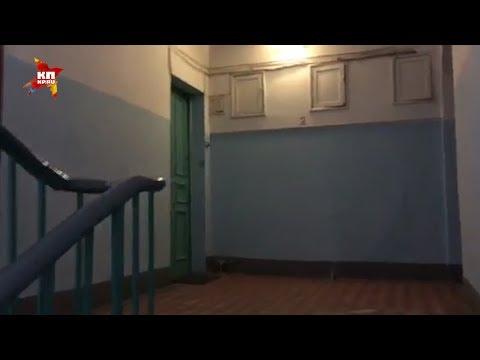 знакомства секс рабынь москва