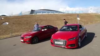 Выбор есть! Audi TTS и BMW M235i xDrive