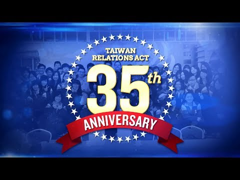 35th Anniversary of the Taiwan Relations Act