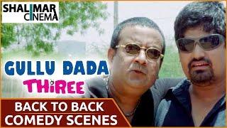 Gullu Dada Thiree Movie    Back To Back Comedy Scenes Part 01    Aziz Naser    Shalimarcinema