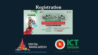 ICT Division Registration Learning And Earning Bangladesh