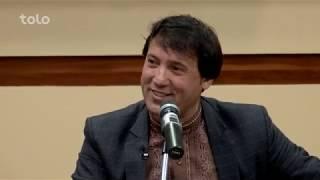 بامداد خوش - موسیقی - اجرای چند پارچه آهنگ زیبا توسط نصیر پروانی