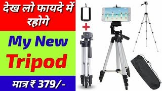 Best Budget Tripod For Mobile Under Rs 400   Best Tripod For YouTubers   Unboxing And Review   Hindi