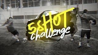 5-shot Challenge | GoodMax vs. EL