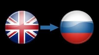 Как изменить язык в МТА, например с английского на русский