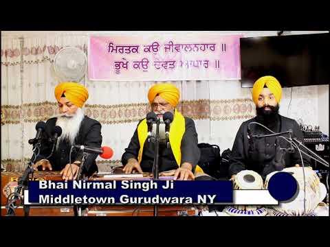 Kirtan Bhai Nirmal Singh ji-  Pure Classical Kirtan  (Part 1)