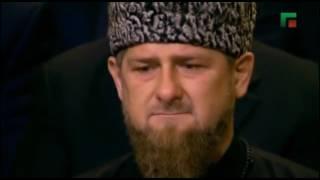 Кадыров не сдержал слезы во время выступления Матери Аймани