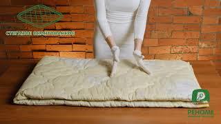 Одеяло овечья шерсть в хлопковой ткани. Видео обзор. Как выбрать одеяло.