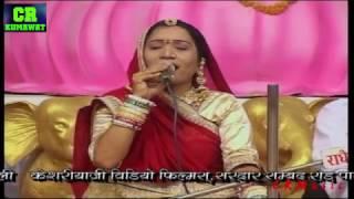 Sarita Kharwal - में तो मनाउ आशापुरा माँ  -  New Rajasthani Hit Bhajan | live seervi samaj