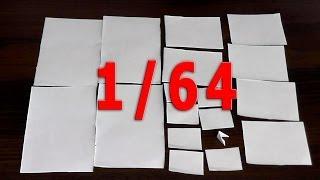 Как сделать модуль 1/64-ая для модульного оригами для начинающих
