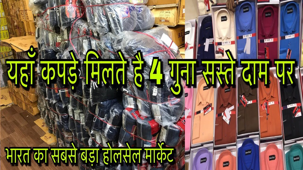 Wholesale cloth market in delhi   Best market for business purpose   Gandhi  Nagar market