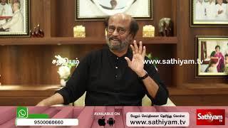 Rajinikanth speech | oththa serupu size 7 | audio launch