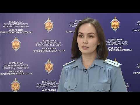Видео ФСБ