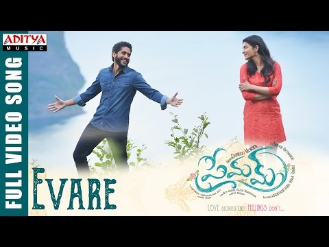 Evare Full  Song  Premam Full  Songs  Naga Chaitanya, Shruthi Hassan, Anupama