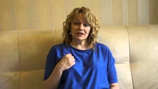 видео консультация психолога