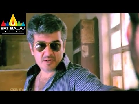 Gambler Telugu Movie Part 9/13   Ajith, Arjun, Trisha   Sri Balaji Video