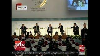 """ندوة بعنوان """"تأملات في علاقة الإسلام وأوروبا"""""""