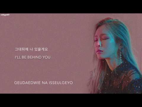 Heize - 'Can You See My Heart (내 맘을 볼수 있나요)' (Hotel Del Luna OST, Part 5) [Han|Rom|Eng lyrics]