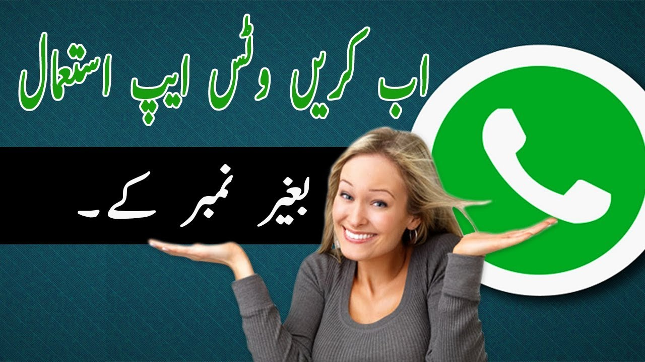 how to get whatsapp without phone number