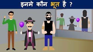 Kushal aur Jadui Kitab ( Part 5 ) | Hindi Paheliyan | Logical Baniya