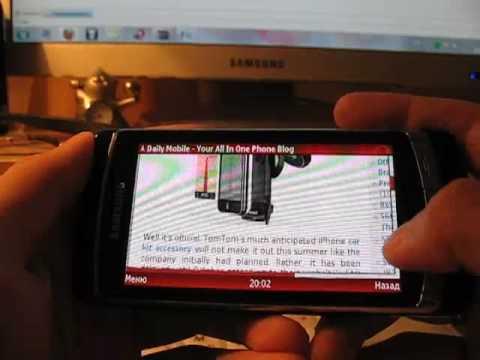 Samsung i8910 HD - New Firmware XEII2 - Opera Mini (Signed) + 3D Taskman