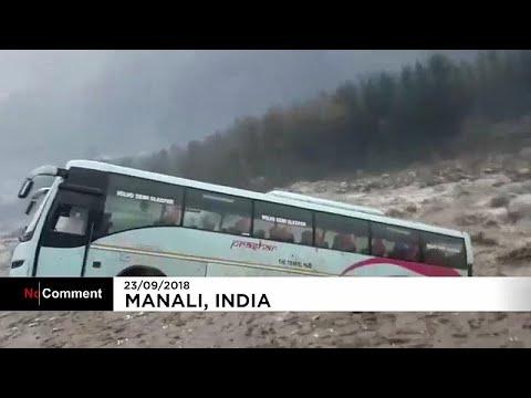 شاهد: الفيضانات تجرف حافلة في الهند وتضعها في مجرى نهر  - نشر قبل 2 ساعة