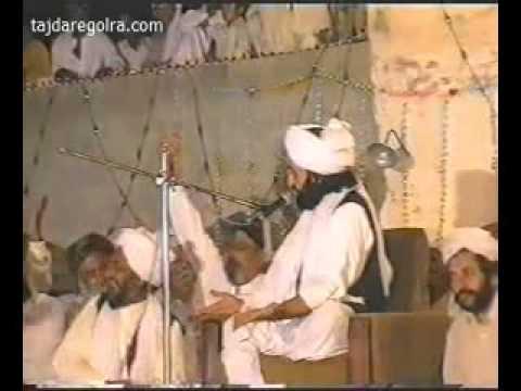 Poetry ''La Ilaha Ill'Allah'' By Pir Naseer Ud Din Naseer R A) Golra Sharif