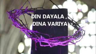 Vasai church song Din Dayala