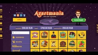 видео Азартмания (Azartmania) – Онлайн казино, Игровые автоматы, Отзывы •