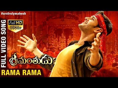 Rama Rama | Full Video Song | Srimanthudu...