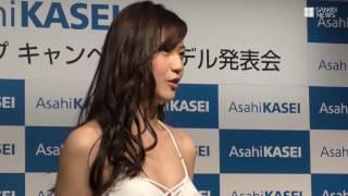 旭化成は16日、2017(平成29)年のキャンペーンモデルに埼玉県出身の...