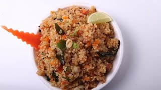 QUINOA UPMA - In Hindi