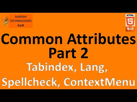 HTML Common Attributes Part 2