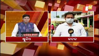 10-Day Special Drive In Odisha To Prevent Covid-19 | Report From Bhubaneswar \u0026 Cuttack