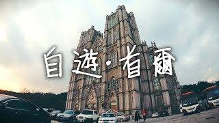 【自遊首爾#5】韓國自由行:Isaac Toast、北村、元祖奶奶、慶熙大學、建大Common Ground | 旅行美食攻略vlog