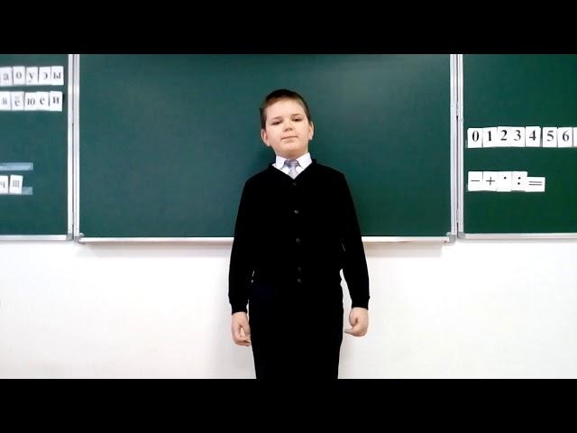 Изображение предпросмотра прочтения – ВадимВишняков читает произведение «Ворона» А.А.Блока